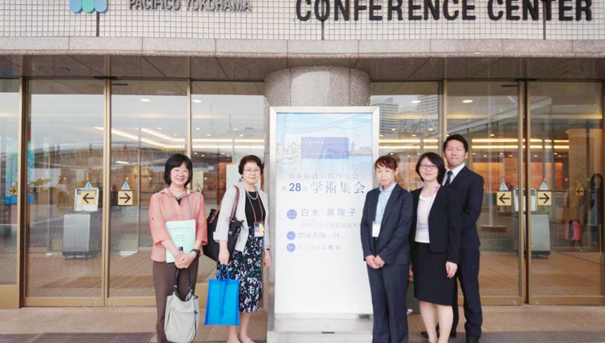 日本看護学教育学会・指定交流セッション
