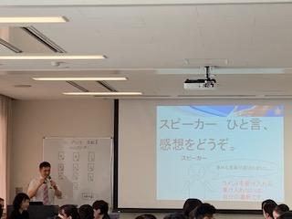研修2 工藤先生 (002)